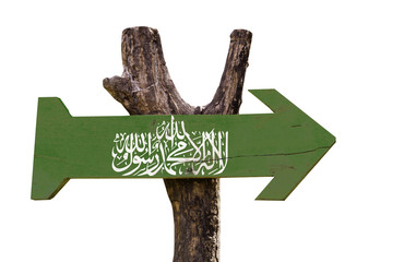 Hamas wooden sign isolated on white background