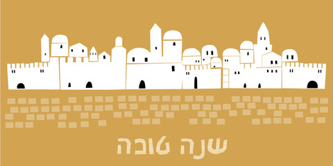 Middle East, Old Jerusalem, Happy new year, Hebrew text