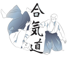 Throw in aikido