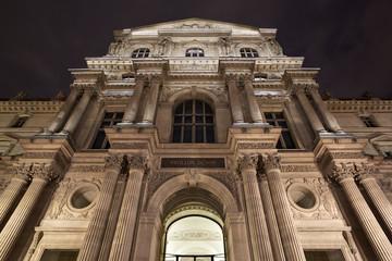Louvre museum facade in Paris, pavilion Denon