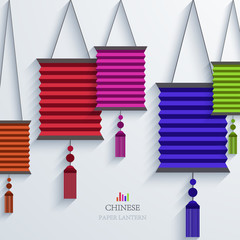 vector modern chinese Paper Lantern background.