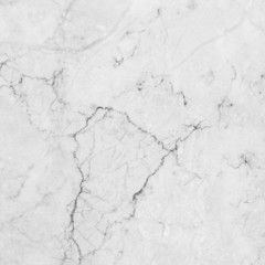 White marble with natural pattern.