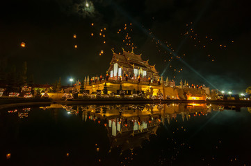 Floating Lantern Celebration in Royal Park Rajapruek