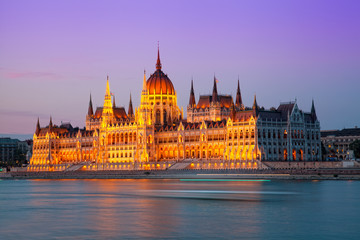 building of the Hungarian parliament with night illumination.