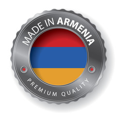 Made in Armenia seal, Armenian Flag (vector Art)