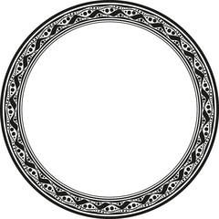 Unusual round frame