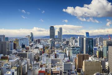 Nagoya, Japan