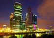 Fototapeta Moskwa - Architektonicznych - Widok Przemysłowy