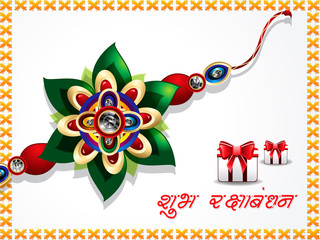 Shubh Raksha Bandhan Background