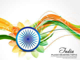 Abstract Independance Day Background