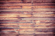 canvas print picture - brown old wooden background