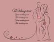 Силуэт жениха и невесты, фон, приглашение на свадьбу, вектор
