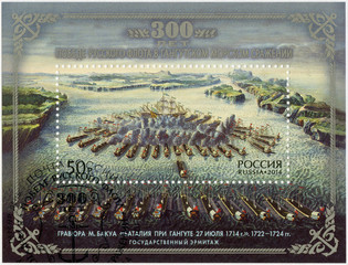 RUSSIA - 2014: the 300th Anniversary Battle of  Gangut, by Bakua