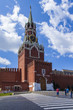 Moscow, Russia. Spasskaya Tower of the Moscow Kremlin