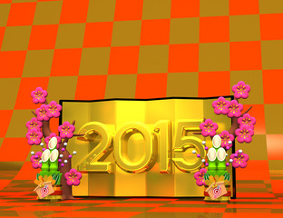 2015 Golden Screen On Pattern Text Space