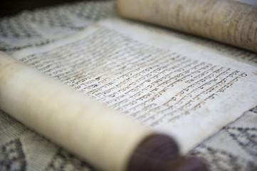 Jewish papyrus