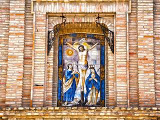Sevilla, Calvario del Convento del Espíritu Santo