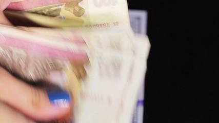 Moneys Exchange
