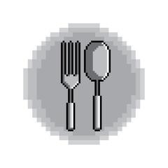 food sign 8 bit pixel