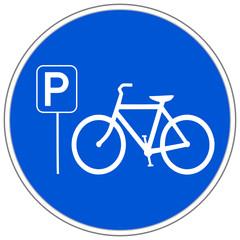 Fahrrad Bike Parken #140804-svg02