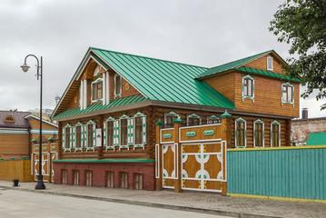 Staro-Tatarskaya Sloboda (Old Tatar Village), Kazan