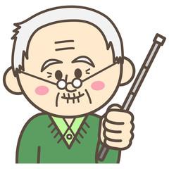指示棒を持つおじいさん