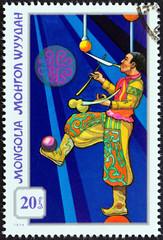 Juggler (Mongolia 1974)