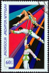 Acrobats (Mongolia 1974)