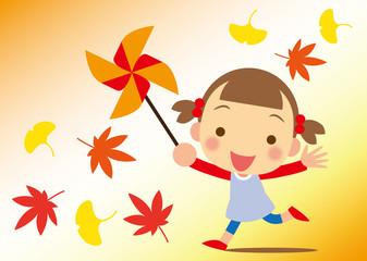 秋 活き活き女の子