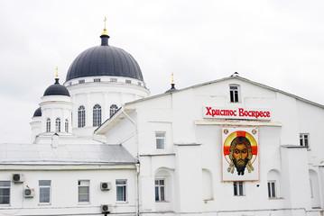 View of Staroyarmarochny cathedral in Nizhny Novgorod,