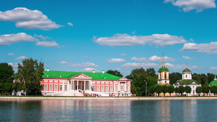 Sheremetyev' palace to Kuskovo and a pond with boats