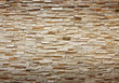 texture of the stone wall for background - 68482924