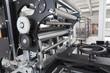 Leinwanddruck Bild - Packaging machine