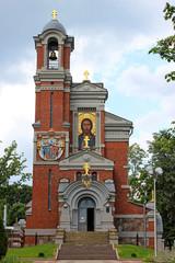 Church-tomb princes Svyatopolk-Mirsky