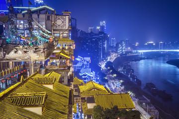 Chongqing, China at Hongyadong