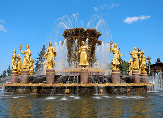 """Fountain """"Friendship of Peoples"""" in Moscow"""