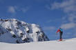 Skitourengeher vor dem Gipfel