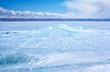 Zdjęcia na płótnie, fototapety, obrazy : baikal in winter