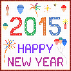 New Year 2015 Pixel Message