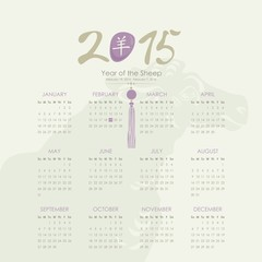 Calendar for 2015 - Year of the Sheep