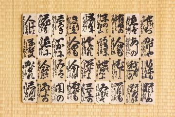 Hyakunin Isshu - From above ver.1