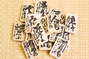 Hyakunin Isshu - gathered