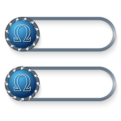 set of two buttons with arrows and omega symbol