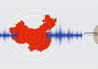 China Earthquake Concept Vector EPS10 and raster