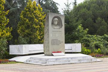 Памятник лазаревцам-героям и жертвам Великой Отечественной войны