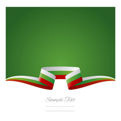 Abstract background Bulgarian flag ribbon