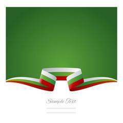 Abstract background Bulgarian flag ribbon