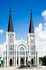 Church of Christ in thailand