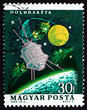 Postage stamp Hungary 1964 Moon Rocket