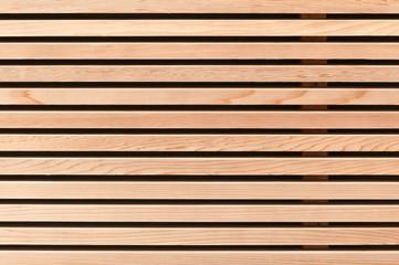Holz, nachwachsender Rohstoff, Holzverarbeitung, Sichtschutz